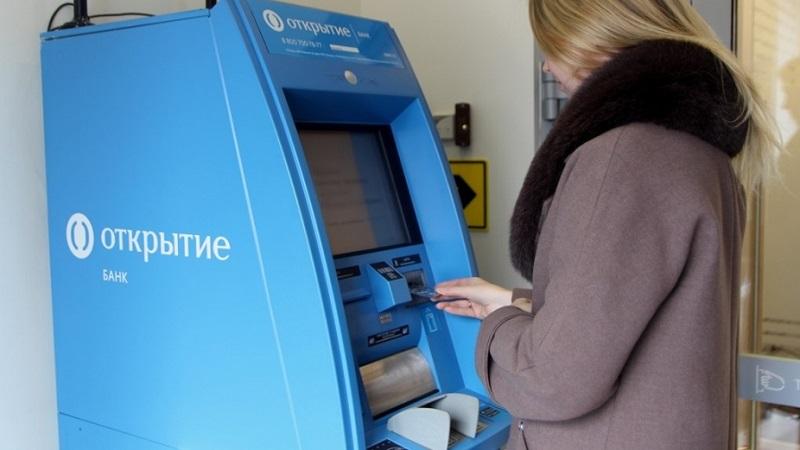 Пополнение в банкомате