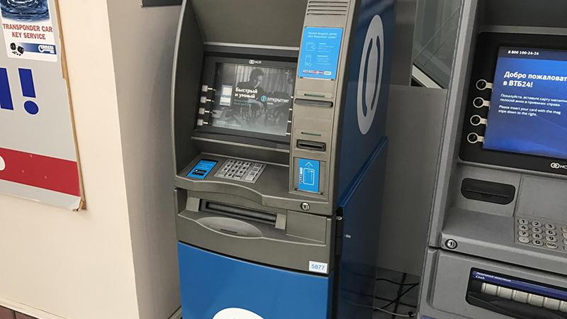 Сеть банкоматов
